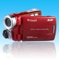 Winait DV-592+