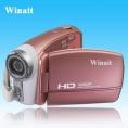 Winait DV-Q1