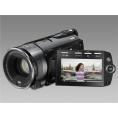 Canon VIXIA HF S100