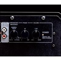 Sunfire HRS-12