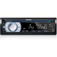 Philips CEM2000/00