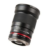 Samyang 35 mm f/1.4 AS UMC