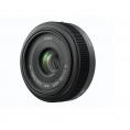 Panasonic Lumix G 20mm/F1.7 ASPH.