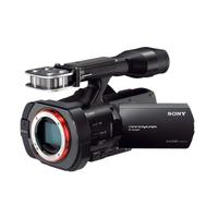 Sony Handycam NEX-VG900