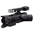 Sony Handycam NEX-VG30H