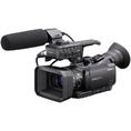 Sony HXRNX70U